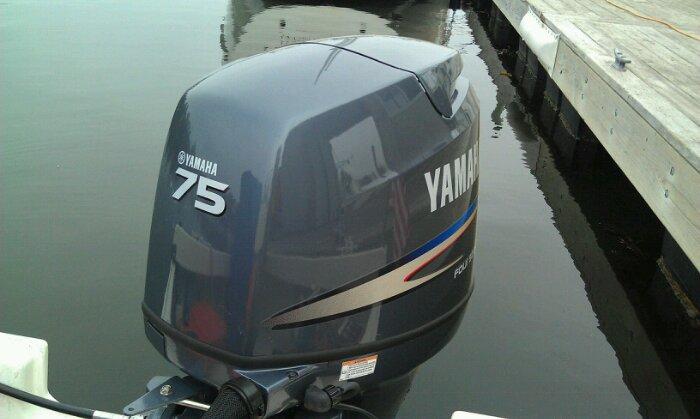 Yamaha 75hp outboard